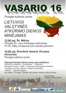 Lietuvos valstybės atkūrimo dienai paminėti, skirti renginiai @ Plungės kultūros centras | Plungė | Telšių apskritis | Lietuva