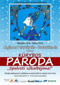 Algimos Petružytės - Butautienės (Vilnius) kūrybos parodos atidarymas @ Plungės kultūros centras | Plungė | Telšių apskritis | Lietuva