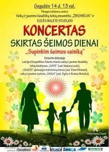 Šokių ansamblio ŽIRGINĖLIAI ir EGLĖS BALETO STUDIJOS koncertas, skirtas šeimos dienai SUPINKIM ŠEIMOS VAINIKĄ @ Plungės kultūros centras | Plungė | Telšių apskritis | Lietuva