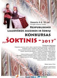 Respublikinis liaudiškos muzikos ir šokių konkursas ŠOKTINIS @ Plungės kultūros centras   Plungė   Telšių apskritis   Lietuva