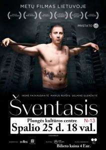 Kino filmas ŠVENTASIS N-13 @ Plungės kultūros centras | Plungė | Telšių apskritis | Lietuva