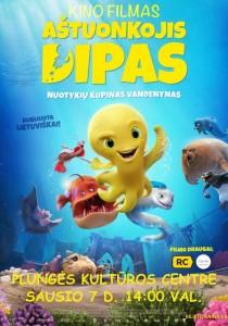 Kino filmas vaikams Aštuonkojis Dipas