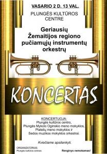 Žemaitijos regiono pučiamųjų instrumentų orkestrų koncertas @ Plungės kultūros centras | Plungė | Telšių apskritis | Lietuva