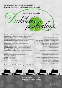 ASU teatro JOVARAS spektaklis DOBILĖLIS PENKIALAPIS @ Plungės kultūros centras | Plungė | Telšių apskritis | Lietuva