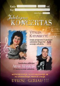 Vitalijos Katunskytės ir Aido Maniko koncertas @ Plungės kultūros centras | Plungė | Telšių apskritis | Lietuva
