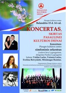 Koncertas, skirtas Pasaulinei kultūros dienai @ Plungės kultūros centras   Plungė   Telšių apskritis   Lietuva