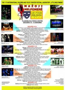 """Oficialus teatrų festivalio – kūrybinės laboratorijos Mažoji Melpomenė atidarymas. Festivalio dalyvių """"Žvaigždžių alėja""""."""