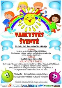 vaikystė-plakatas