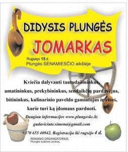 Didysis Plungės Jomarkas @ Plungės Senamiesčio aikštė | Plungė | Telšių apskritis | Lietuva