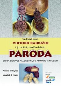 Viktoro Raibužio ir jo mokinių medžio dirbinių kūrybos parodos atidarymas @ Plungės kultūros centras | Plungė | Telšių apskritis | Lietuva