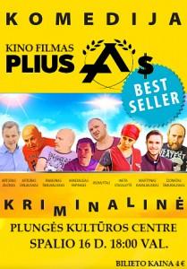 Kino filmas PLIUSAS @ Plungės kultūros centras | Plungė | Telšių apskritis | Lietuva