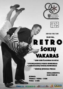 Retro šokių vakaras @ Plungės kultūros centras | Plungė | Telšių apskritis | Lietuva