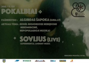 POKALBIAI + @ Plungės kultūros centras | Plungė | Telšių apskritis | Lietuva