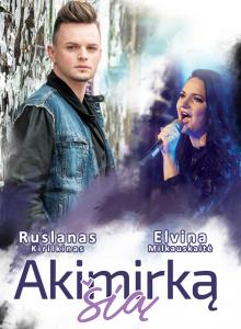 """Koncertas ,,Akimirką šią"""" su Ruslanu Kirilkinu ir Elvina Milkauskaite @ Plungės kultūros centras"""