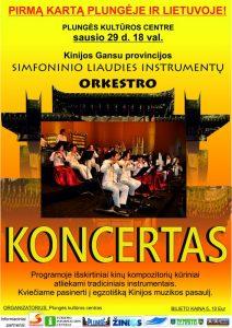 KINIJOS GANSU PROVINCIJOS SIMFONINIO LIAUDIES INSTRUMENTŲ ORKESTRO KONCERTAS @ Plungės kultūros centras