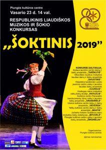 Respublikinis liaudiškos muzikos ir šokių konkursas ŠOKTINIS @ Plungės kultūros centras