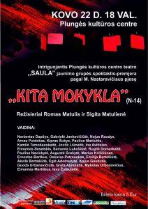 """Teatro ,,Saula"""" jaunimo grupės spektaklis ,,Kita mokykla"""" N-14 @ Plungės kultūros centras"""