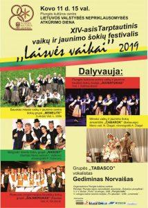 """XIV-asis tarptautinis vaikų ir jaunimo šokių festivalis ,,Laisvės vaikai"""" @ Plungės kultūros centras"""