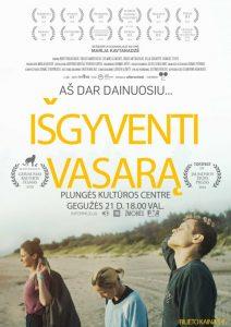 """Kino filmas ,,Išgyventi vasarą"""" N-13 @ Plungės kultūros centras"""