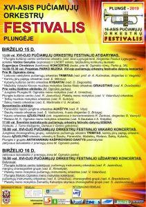 Plungės miesto šventės ir pučiamųjų instrumentų orkestrų festivalio atidarymo koncertas @ prie M. Oginskio rūmų