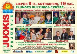 """Humoro festivalis  """"JUOKIS pajūryje - 2019"""""""