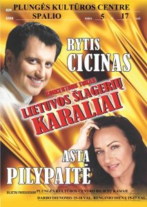 Ryčio Cicino ir Astos Pilypaitės koncertas @ Plungės kultūros centras