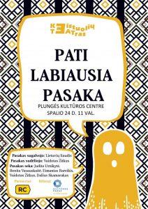 """,,Keistuolių teatro"""" spektaklis vaikams ,,Pati labiausia pasaka"""" @ Plungės kultūros centras"""