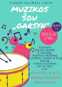 Respublikinis jaunimo muzikos grupių šou GARSYN